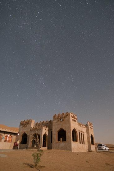 1000 Nights Desert Camp, Sharqiya Sands, Oman