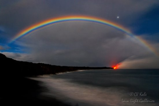 Moonbow at Volcanoes National Park, Hawaii