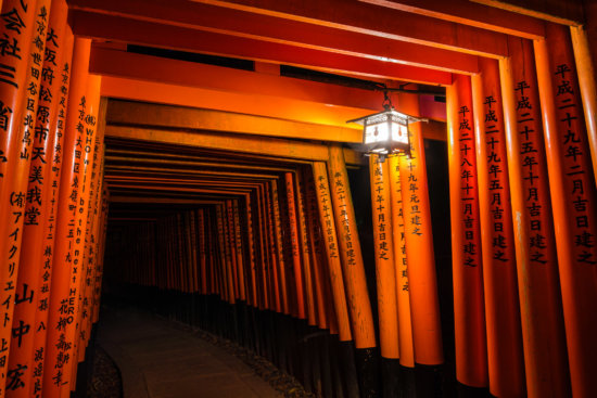 Travel photography from Fushimi Inari Taisha, Kyoto by Ugo Cei