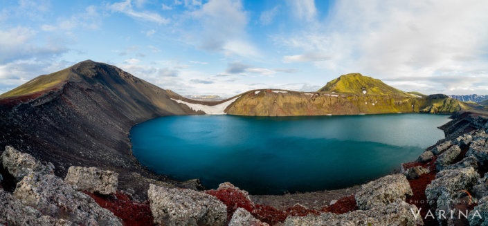 Panoramic Landscape Photography from Iceland